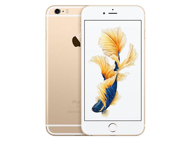 iPhone 6s Plus 64gb - Oro