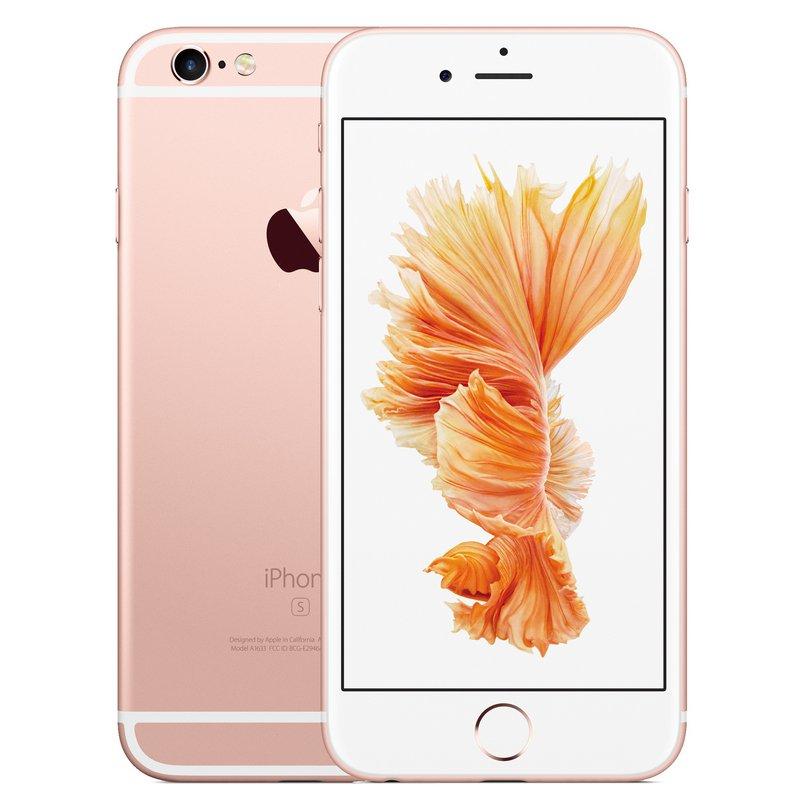 iPhone 6s Plus 64gb - Oro-Rosa