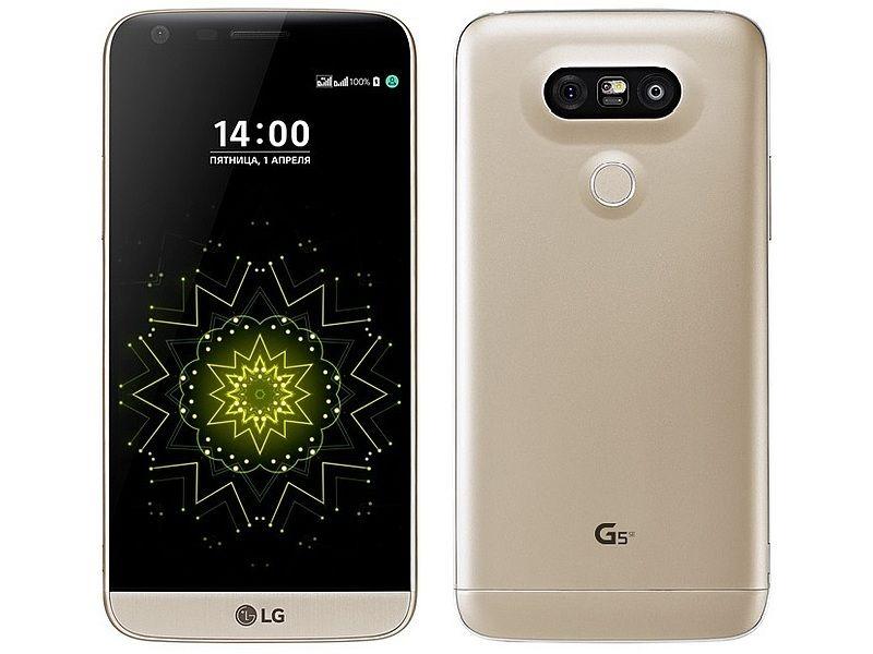 lg_g5_se_front_back.jpg
